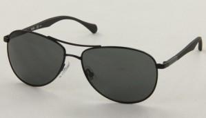 Okulary przeciwsłoneczne Hugo Boss BOSS0824S_6015_YZ26E