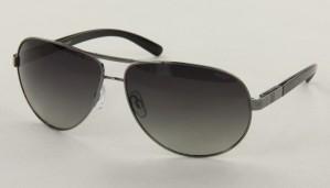 Okulary przeciwsłoneczne Polar Glare PG4650D