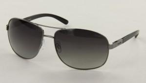 Okulary przeciwsłoneczne Polar Glare PG4651C