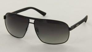 Okulary przeciwsłoneczne Polar Glare PG5271