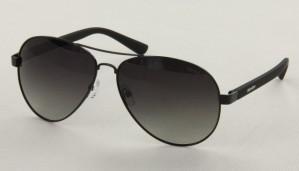 Okulary przeciwsłoneczne Polar Glare PG5275