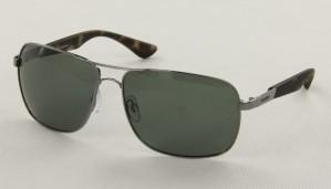 Okulary przeciwsłoneczne Polar Glare PG5381A