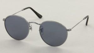 Okulary przeciwsłoneczne Polar Glare PG5391A