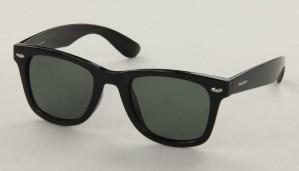 Okulary przeciwsłoneczne Polar Glare PG6370