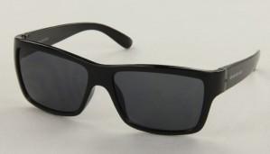 Okulary przeciwsłoneczne Ozzie OZ22:41S6