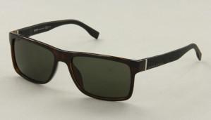 Okulary przeciwsłoneczne Hugo Boss BOSS0919S_5717_Z2INR