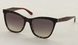 Okulary przeciwsłoneczne Guess GU7520_5617_52G