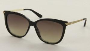 Okulary przeciwsłoneczne Guess GU7533_5714_01G
