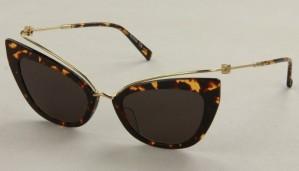 Okulary przeciwsłoneczne Max Mara MMMARILYNG_5322_2IK70
