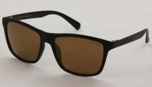 Okulary przeciwsłoneczne Polar View PV4760
