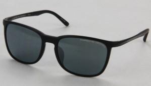 Okulary przeciwsłoneczne Porsche Design P8673_5718_A