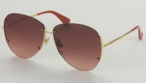 Okulary przeciwsłoneczne Max Mara MM0001_6212_30F
