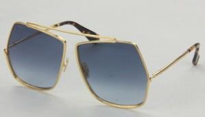 Okulary przeciwsłoneczne Max Mara MM0006_6412_30W