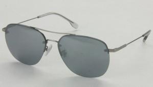 Okulary przeciwsłoneczne Hugo Boss BOSS1286FSK_6115_6LBT4